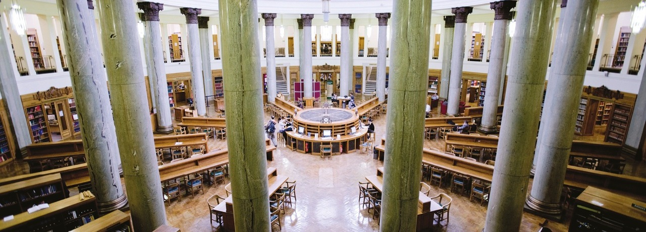 Brotherton Library